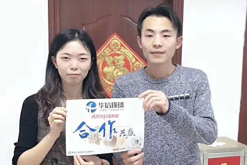 惠州华信环球与惠州市惠城区富祥铝塑制品厂达成合作