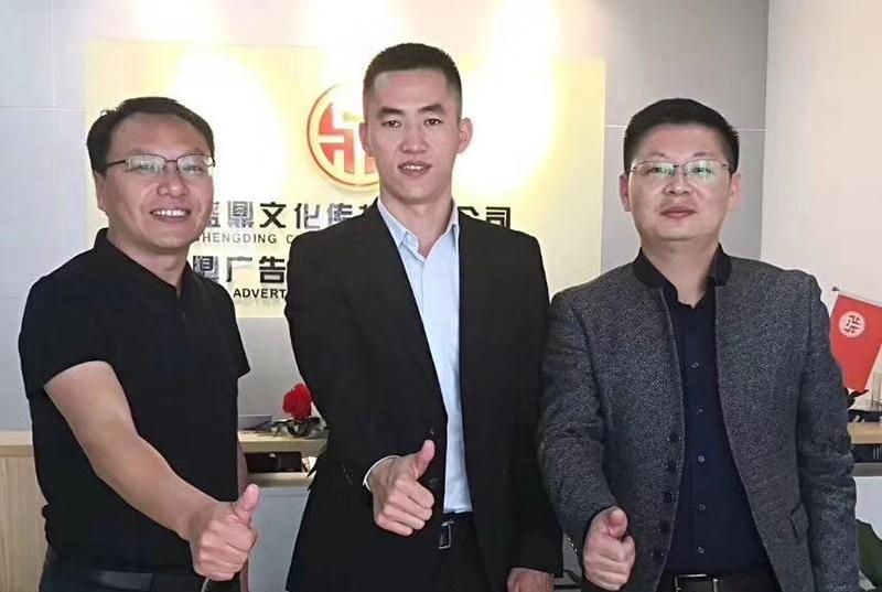 惠州华信环球与惠州市盛鼎文化传播有限公司达成合作