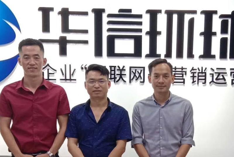 惠州华信环球与广东四合食品有限公司达成合作