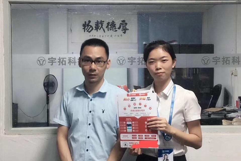 惠州华信环球再次与老客户惠州市宇拓科技有限公司达成合作