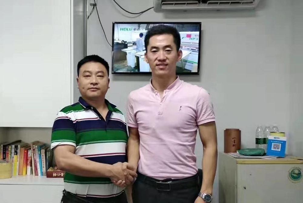 惠州华信环球与惠州市华伟德机械有限公司达成合作