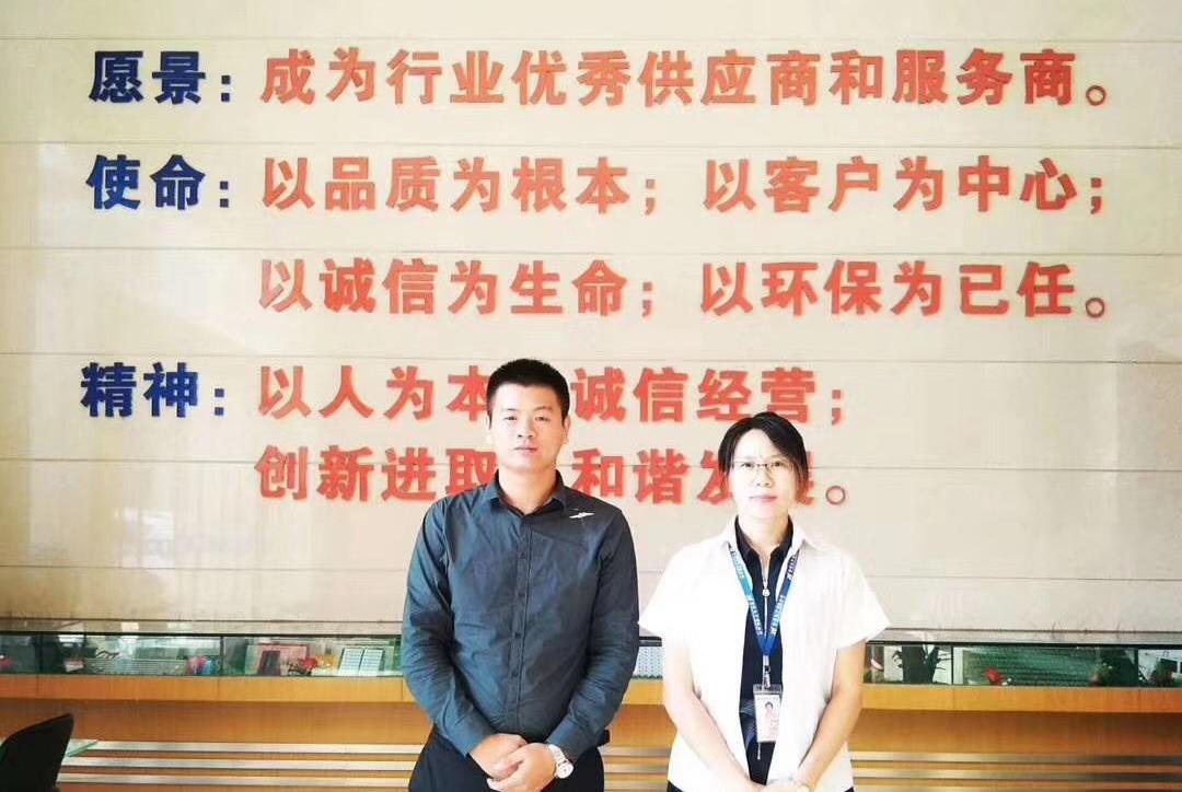 惠州华信环球与惠州市协昌电子有限公司达成合作!