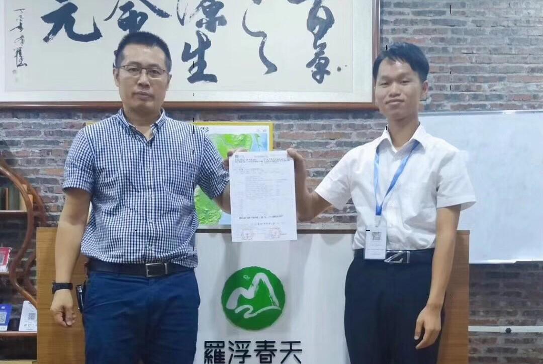 惠州华信环球与惠州罗浮春天生物科技有限公司达成合作!