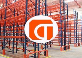 天驰仓储设备-仓储设备网站 DGTIANCHI.COM