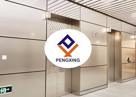 鹏星重工-电梯安装企业网站|GDPXDT.COM