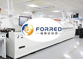 福瑞达电子-电子制造加工服务业|FOREDTECH.COM