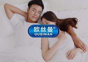 深圳成人用品小程序-康美优品