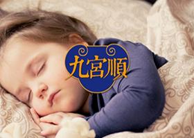 深圳商城小程序开发-枕头床垫厂家