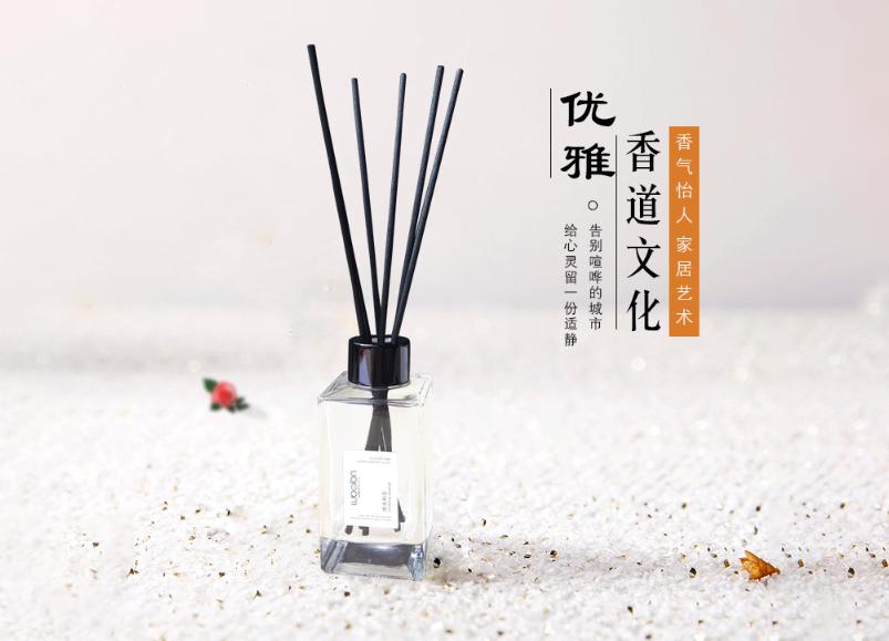 深圳市诚昊兴香氛科技有限公司