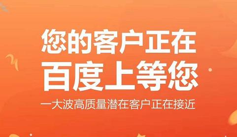 惠州百度推广竞价关键词选词技巧