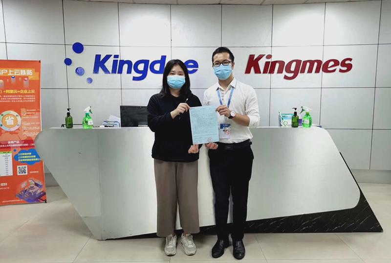 恭喜华信环球与金蝶软件再次达成合作!