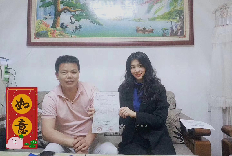 祝贺清洁行业协会的惠州红蜘蛛清洁服务有限公司牵手华信环球!