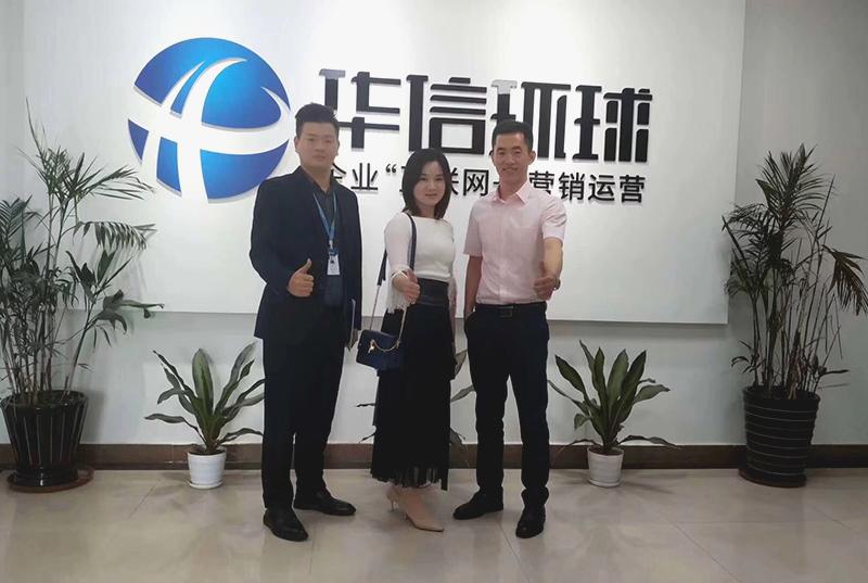 云南妮言号茶叶与惠州华信环球科技牵手成功!