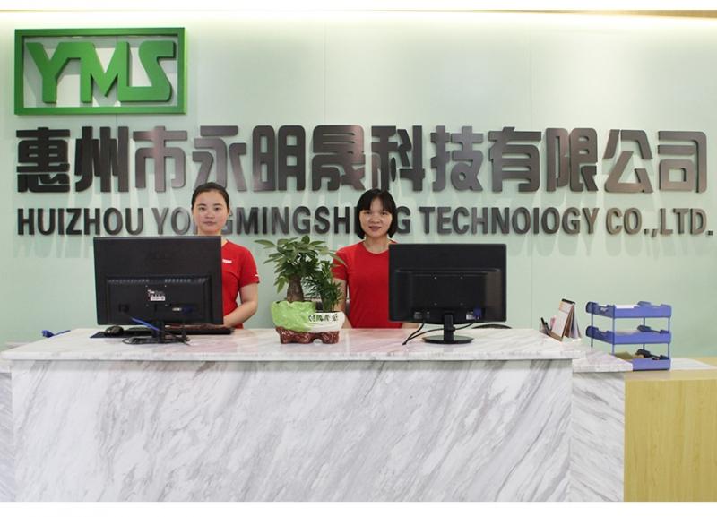 pcb厂家_pcb打样_pcb定制-惠州市永明晟科技有限公司