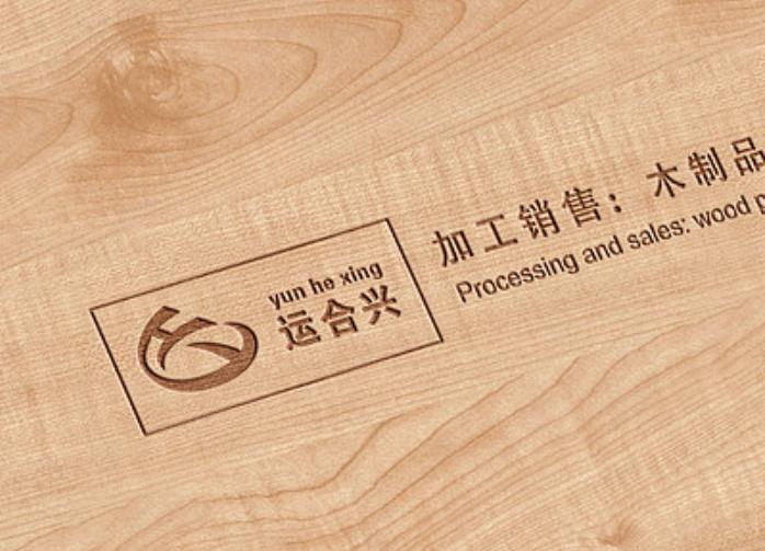 卡板厂家_木箱卡板_熏蒸卡板-惠州市运合兴木业有限公司
