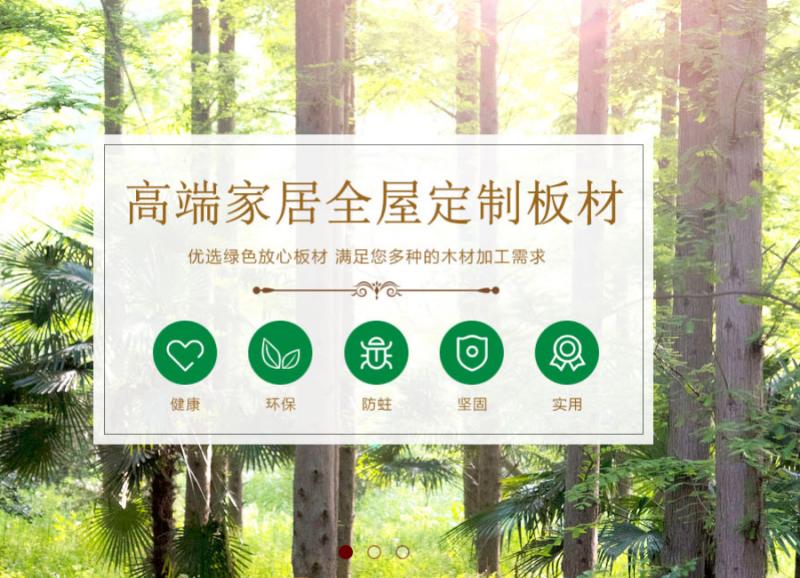 惠州市黎铭诚木业有限公司