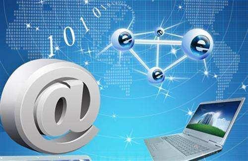 企业网站建设要立足用户体验度