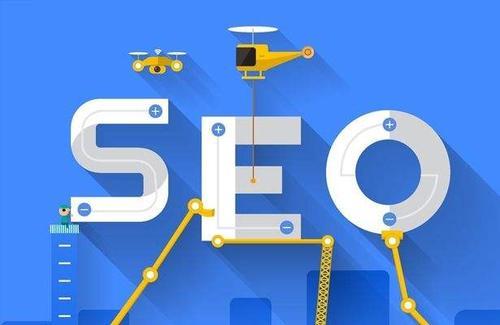 优质网站建设必备的的SEO优化技巧