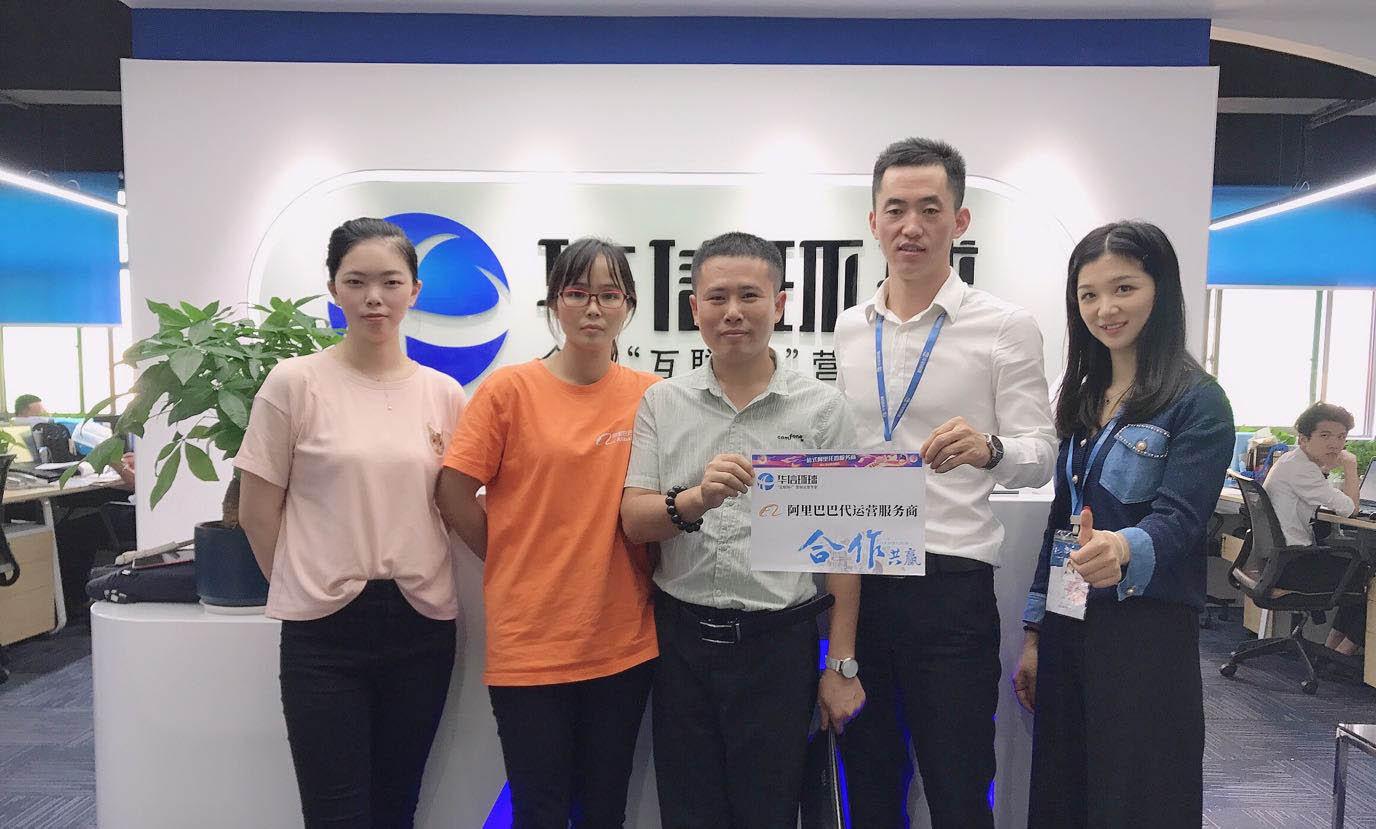 恭喜靖元五金与华信环球再次达成合作!