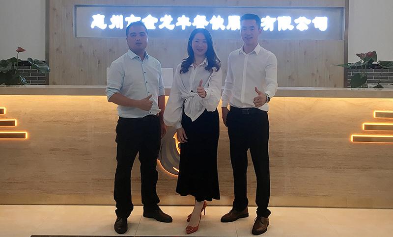 惠州市金龙丰餐饮服务有限公司与华信环球携手合作!