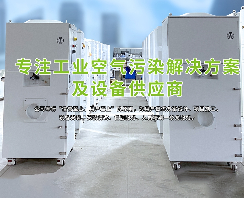 广东盛洋环保科技有限公司