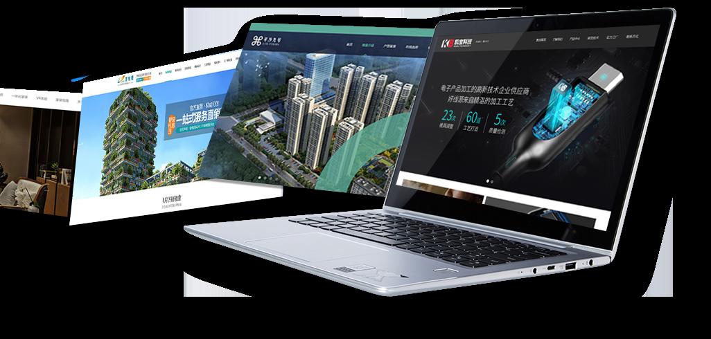 PC品牌型网站建设