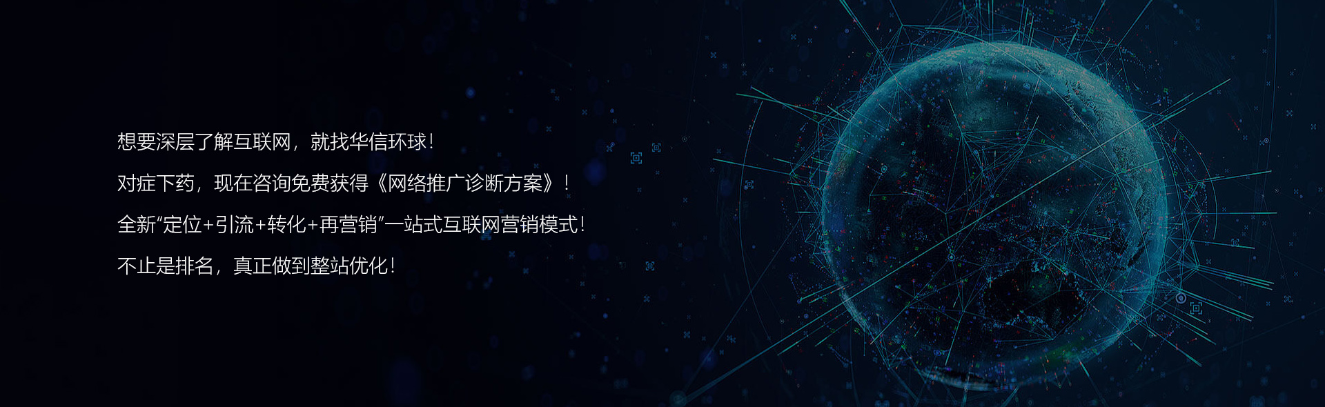 企业团队活动与环境banner