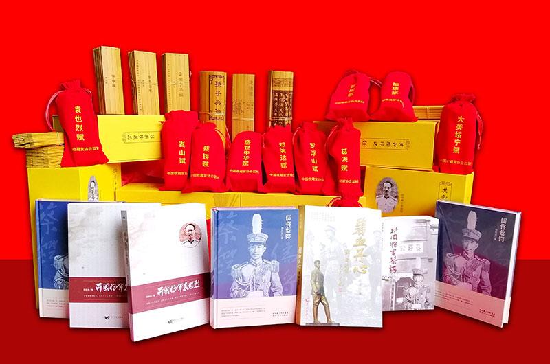 专业网站建设,惠州网站建设,文创产品品牌官网