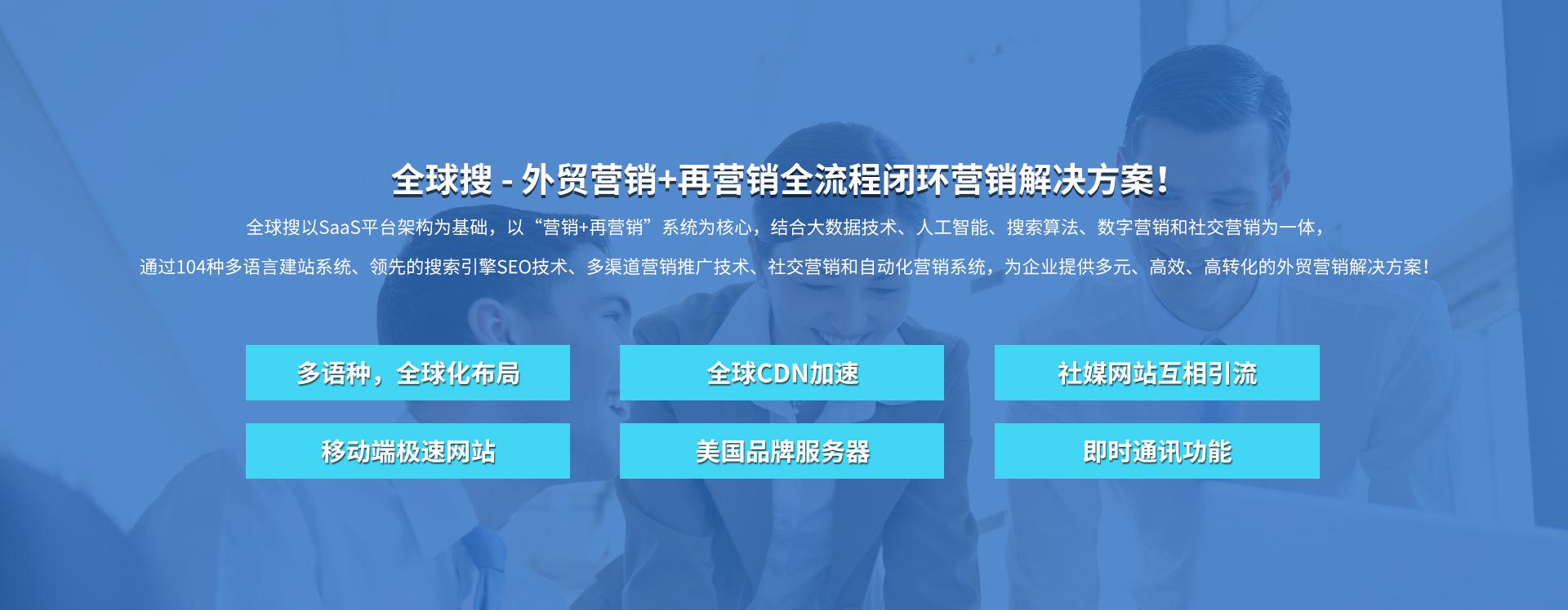 惠州网络推广,专业网站建设