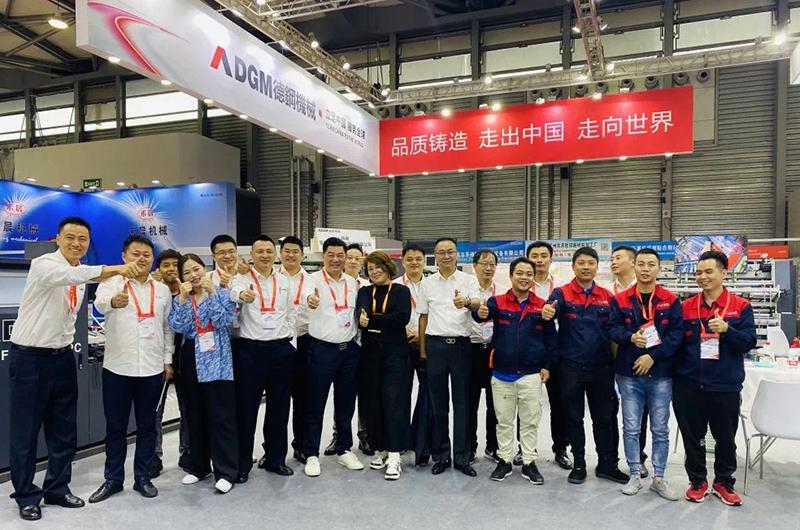 惠州网络推广,专业网站建设,纸包装类后道设备品牌官网