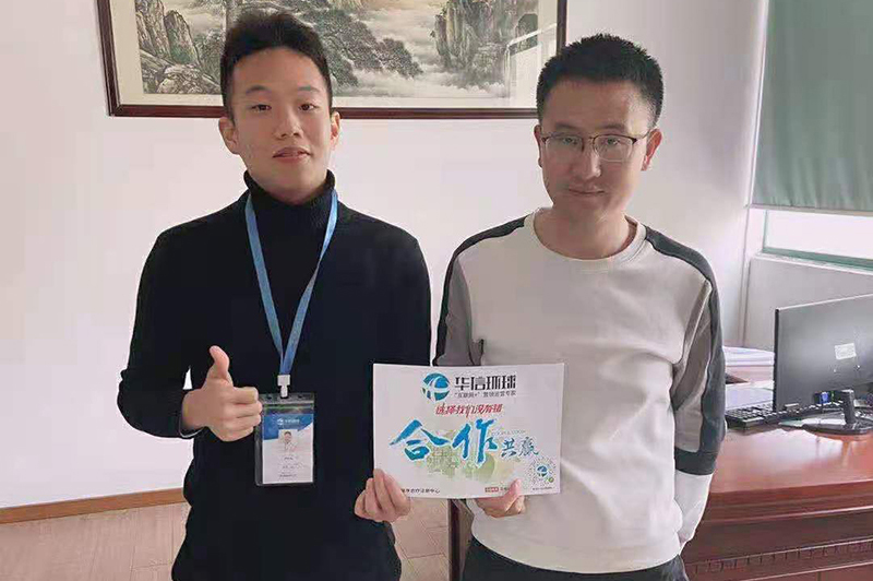专业网站建设-赛锂科技与华信环球携手合作!