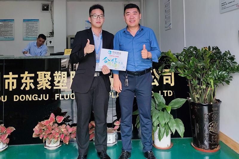 惠州网站建设-东聚塑胶制品与华信环球携手合作!