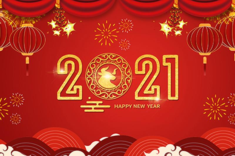 华信环球|2021年春节放假通知来啦!