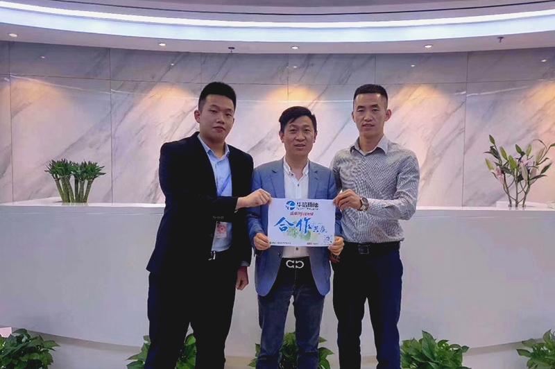 众和国际与华信环球的携手合作!