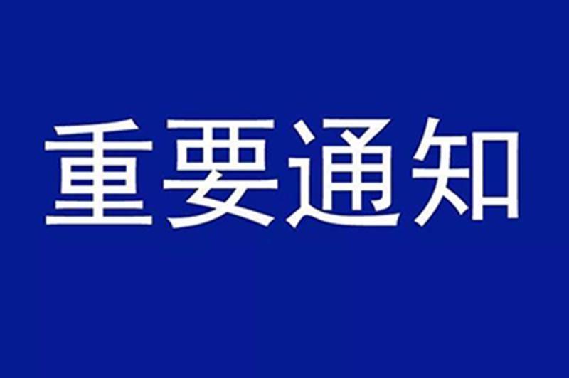 国务院:第127届广交会于6月中下旬在网上举办,外贸推广形势所趋