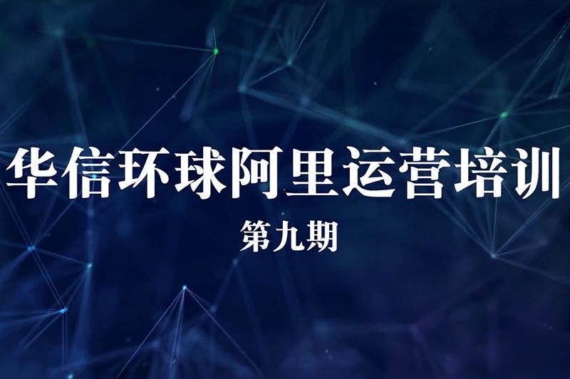惠州网络推广-VIP合作客户看完都说好!