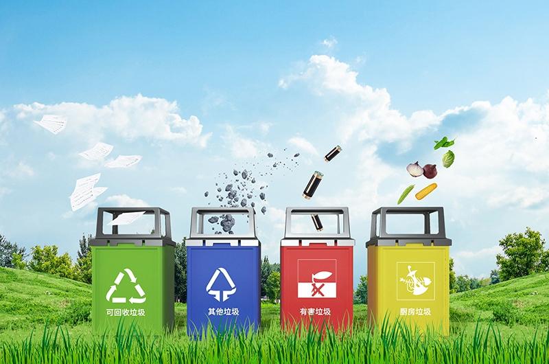 惠州市瑞丰塑胶有限公司-惠州网络推广