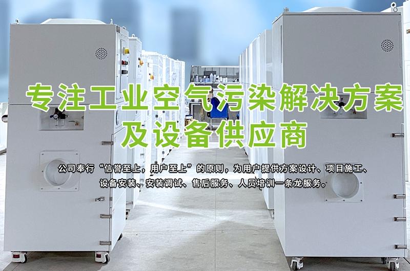 广东盛洋环保科技有限公司-阿里巴巴运营