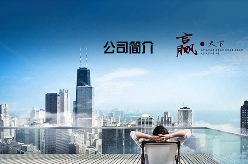 广东惠泽新型建材科技发展有限公司-惠州网站建设
