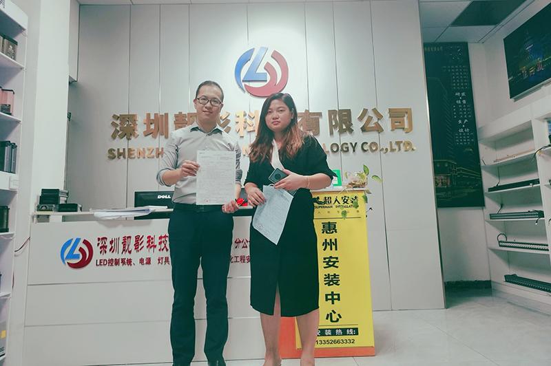 靓影科技与华信环球惠州网站建设携手合作!