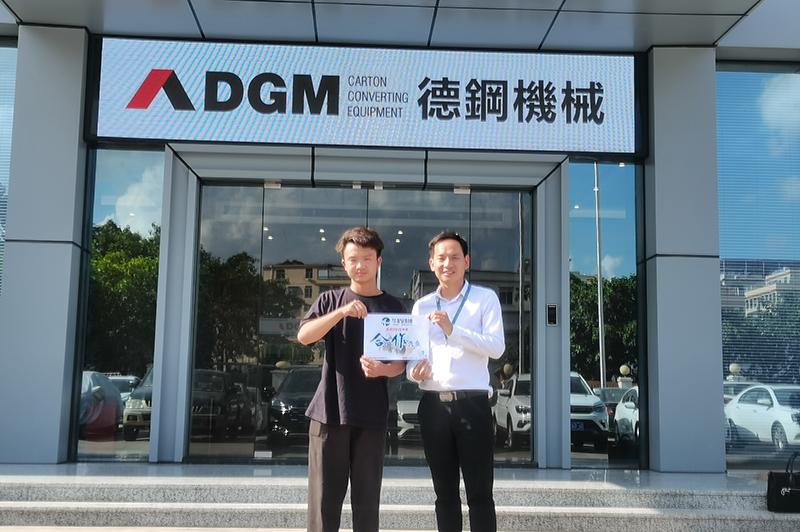 德钢机械与华信环球惠州网站建设牵手成功!