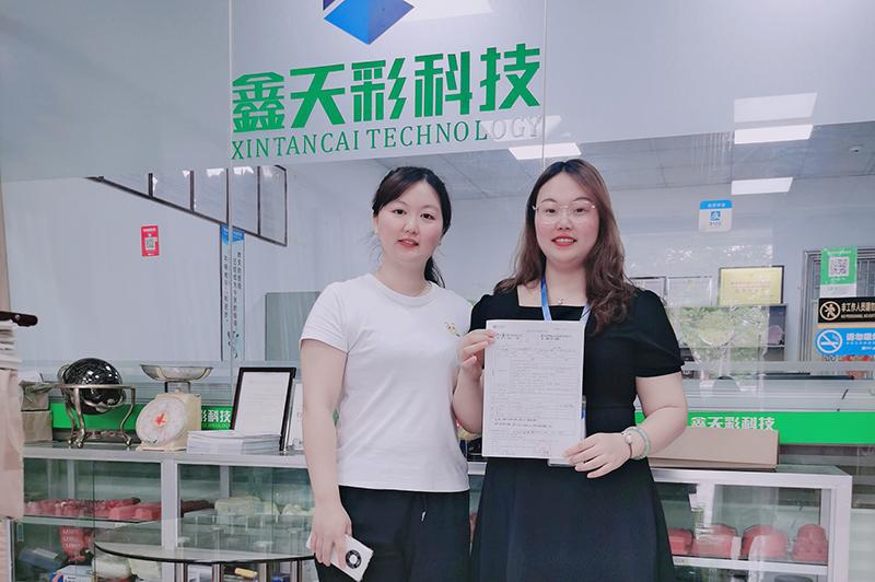 鑫天彩科技与华信环球惠州网站建设牵手成功!