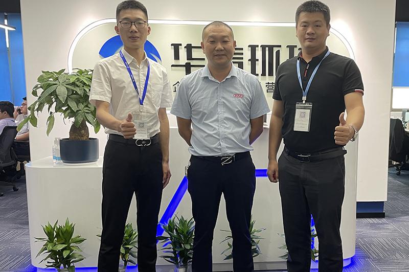 汇思德自动化科技与华信环球惠州网站建设牵手成功!