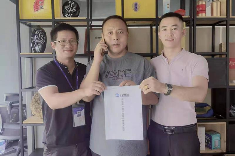 美艾达科技与华信环球惠州网站建设牵手成功!